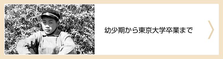 profile_11