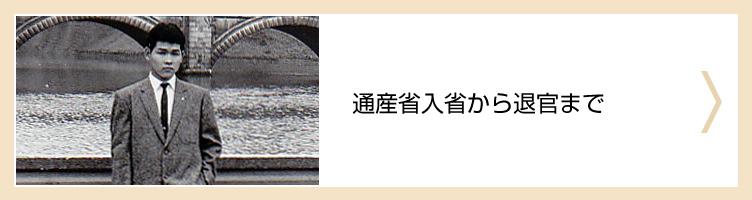 profile_14
